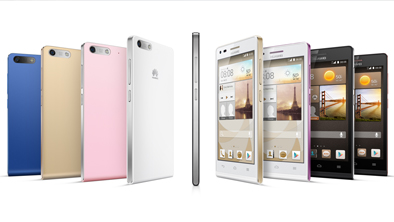 HUAWEI Ascend G6 4G lets you share better and experience a world without boundaries