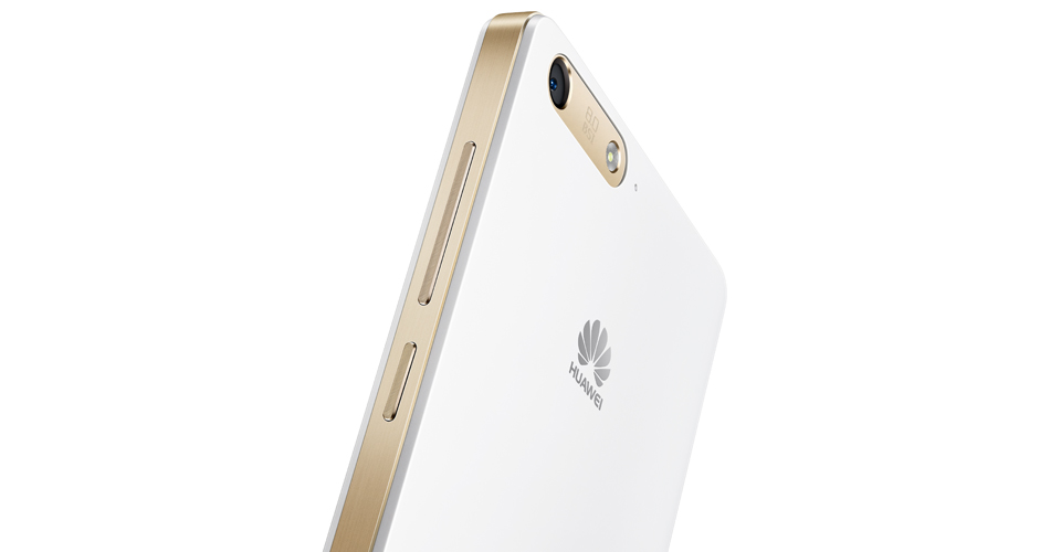 Huawei Ascend G6-4G-gallery-6