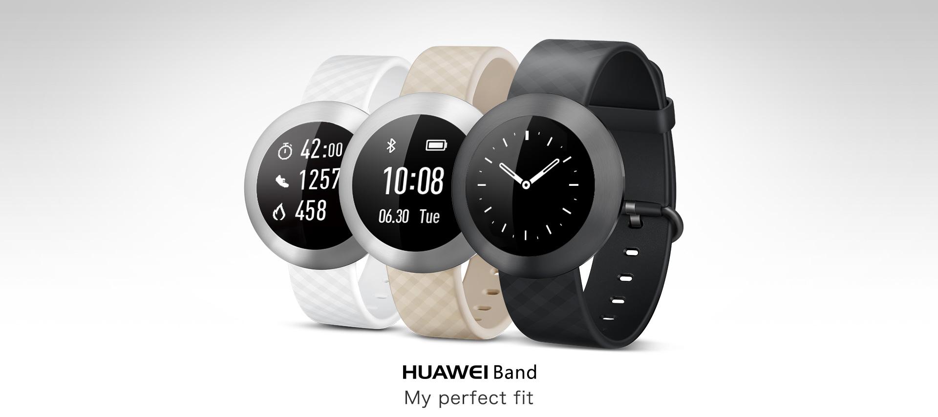 Huawei - Huawei Band B0 - Wearables