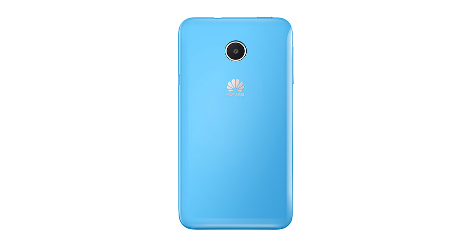 Huawei Ascend Y330-Gallery-04-bo