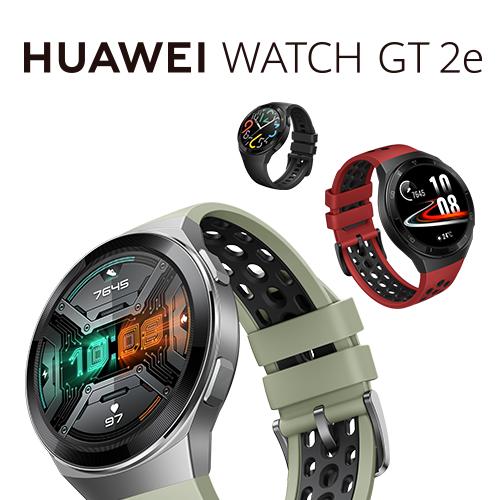 HUAWEI WATCH GT 2e, Long Battery Life, Sports Watch | HUAWEI Global