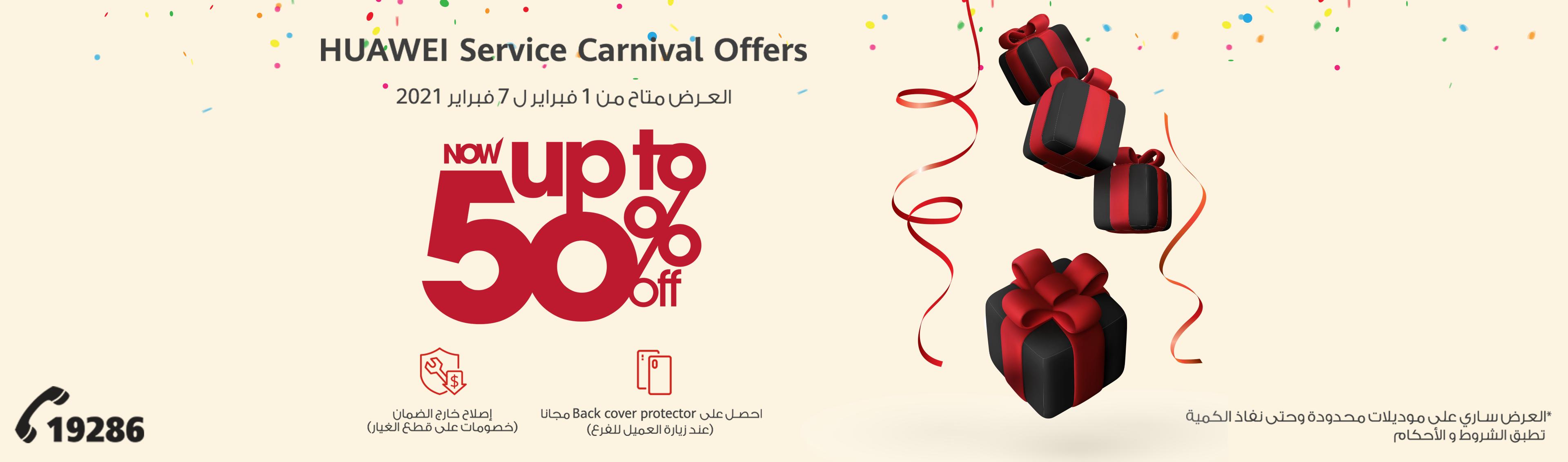 Huawei Market Grand Opening Egypt