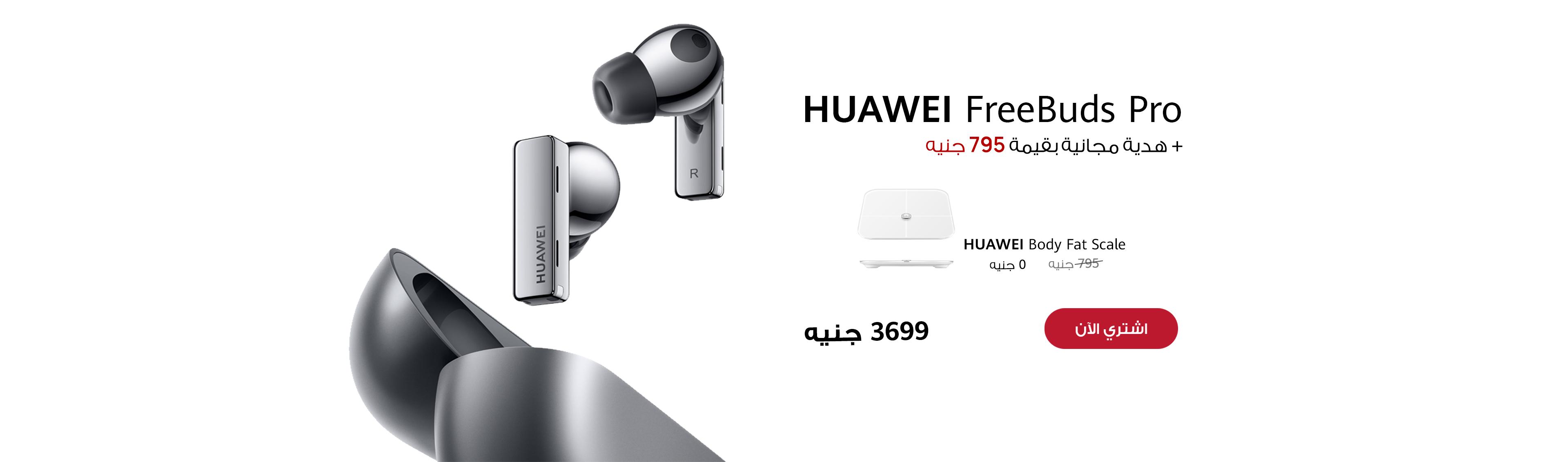 Huawei Market Grand Opening Egypt Buds Tws