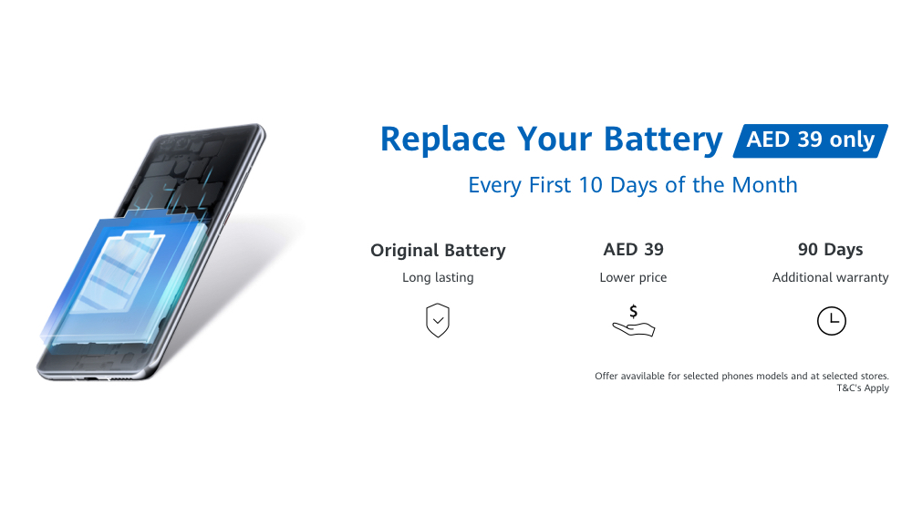 Replace Your Battery with 39 AED Only!