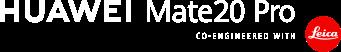 Mate20 pro logo