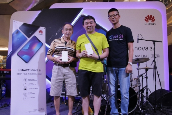 Waterway Point: Cheng Jiangfei at HUAWEI nova 3i launch